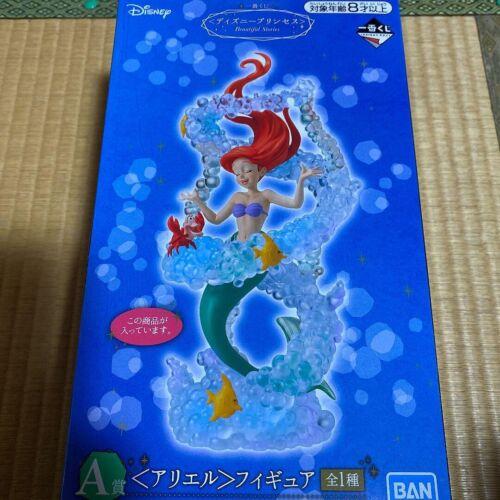 Ichiban Kuji Ariel Figure Disney Princess Prize A Lottery