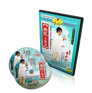 Chinese-KungFu-Series-Sun-Style-Taiji-Quan-Tai-Chi-Quan-by-Sun-Jianyun-2DVDs