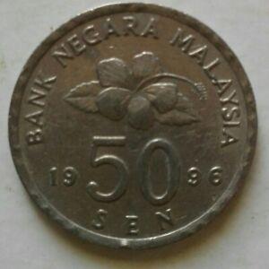 Second Series 50 sen coin 1996