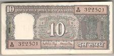 10 Rupee Bundle ★ Manmohan Singh ★ Black Boat Issue ★ 100 Serial Notes ★ UNC !!