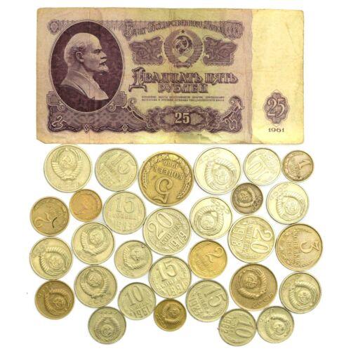 RUSSIAN CCCP COLD WAR SOVIET MONEY COLLECTION LOT 30 KOPEKS 1961 USSR RUBLE
