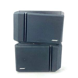 Bose-201-Series-IV-Direct-Reflecting-links-rechts-Stereolautsprecher-getestet-amp-funktioniert