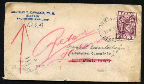 GREECE to TURKEY forwarded to USA consular - ALBANIAN cancel 1951 stamp damaged