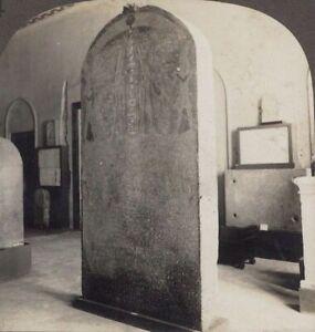 Caire, Égypte. The Stela De Amenophis Iii Beasring Plus Tôt Mention De Israël.