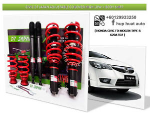 HONDA-CIVIC-FD-D7-JAPAN-ADJUSTABLE-COILOVER-HIGH-LOW-BODY-SHIFT