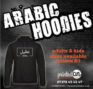 ARABIC HOODIE personalised EID Gift slamic GIFT HAJJ Umrah printed hoodie