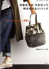 Yoshiko Tsukiori Everyone's Bags - Japanese Craft Book