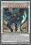 YuGiOh-DUEL-POWER-DUPO-CHOOSE-YOUR-ULTRA-RARE-CARDS miniature 52