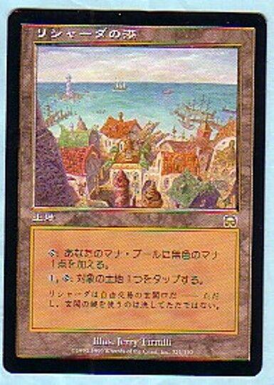 MTG JAPANESE MERCADIAN MASQUES RISHADAN PORT NM M ASIAN MAGIC THE GATHERING CARD