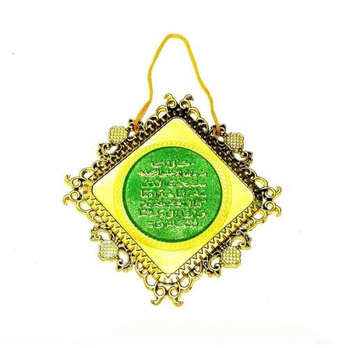 Wanddekoration Anhänger arabisch Reisegebet Dua islamische Deko Bild goldfarbig
