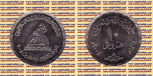 """2004 Egypt Egipto Ägypten Metal Coin/"""" National Women 's Council/""""Set of 20,10 Pt"""