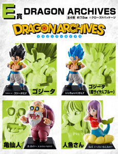 DB Dragon Ball STRONG CHAINS !! DRAGON ARCHIVES all 4 set 7cm ichiban kuji E
