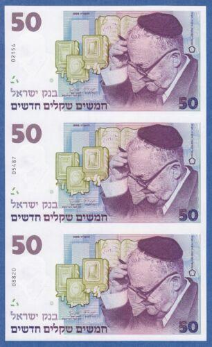 Israel 50 X 3 Uncut sheet of 3 P 58 b 1998 UNC Commemorative 50 Years NO FOLDER