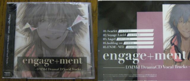 engage+ment DMMd Drama CD Vocal Tracks Dramatical Murder Aoba Ren Clear