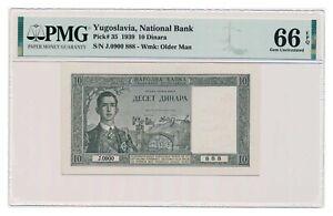 YUGOSLAVIA-banknote-10-Dinara-1939-PMG-MS-66-EPQ-Gem-Uncirculated