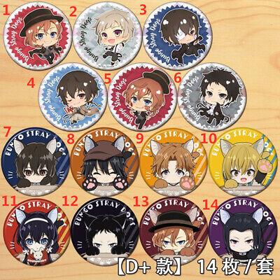 "Anime Bungou Stray Dogs badges Pins Schoolbag 5.8CM 2.3/"""