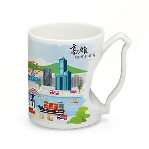 IMUG TAIWAN CUP – GOURMET MUG KAOHSIUNG