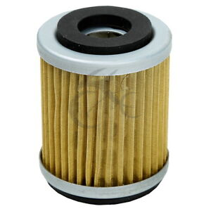 Yamaha Kodiak  Oil Filter