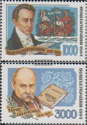Postfrisch 1995 Schriftsteller Mild And Mellow Ukraine 142-143 kompl.ausg.