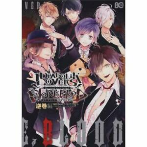 DIABOLIK-LOVERS-MORE-BLOOD-Anthology