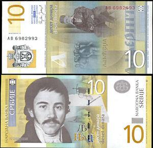 10 Dinara 2006 Serbia P 46 a UNC