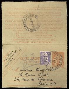fr056-France-6Fr-orange-Carte-Pneumatique-sheet-used-with-4Fr-stamp-added-1945