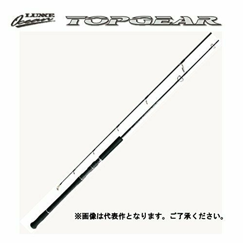 Gamakatsu Luxxe Ocean Top Gear 79H Off Shore asta From Stylish anglers Japan