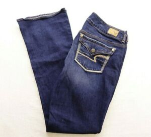 New-American-Eagle-Womens-Sz-6-X-32-Regular-Artist-Stretch-Denim-Jeans