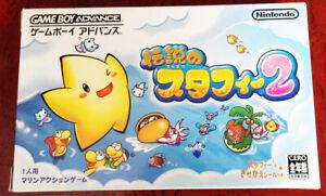 Densetsu-no-stafy-2-legend-of-ratatouille-2-gba-game-boy-advance-like-new