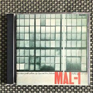 Mal-Waldron-Quintet-Mal-1-1985-Like-New-CD