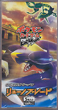 Pokemon Card BW5 Booster Dragon Blade Sealed Box 1st Edition Japanese