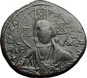 JESUS-CHRIST-Class-A2-Anonymous-Ancient-1025AD-Byzantine-Follis-Coin-i58910