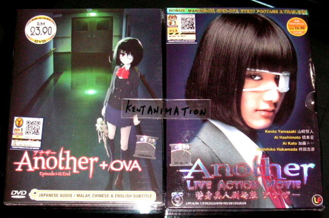 DVD Another Vol. 1 - 12 End + OVA anime + Live Action Movie