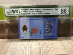 RM1-13TH-SERIES-IBRAHIM-REPLACEMENT-ZE-0318201-PMG-66EPQ-GEM-UNC