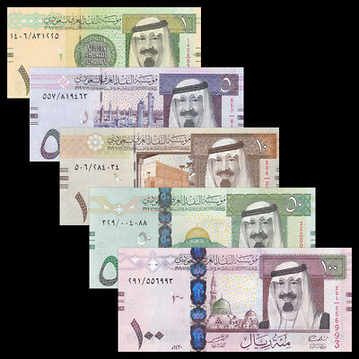 Saudi Arabia 50,100 Riyals 2016 UNC