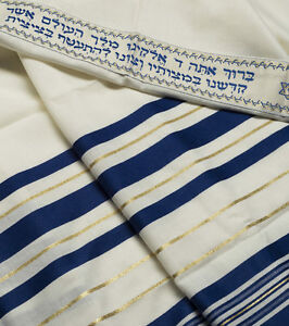 "100% Wool Tallit Prayer Shawl in Blue and Gold Stripes Size 18"" L X 72"" W"