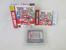 MAGIC KNIGHT RAYEARTH 2 II Game Gear SEGA Import Japan Video Game gg