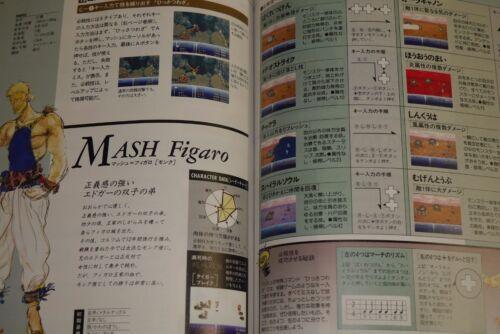 Book JAPAN The Complete Final Fantasy VI