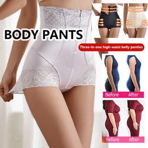 Taille Haute Tummy Control Gaine culotte entraîneur Corps Shaper Butt Lifter soulignera votre taille