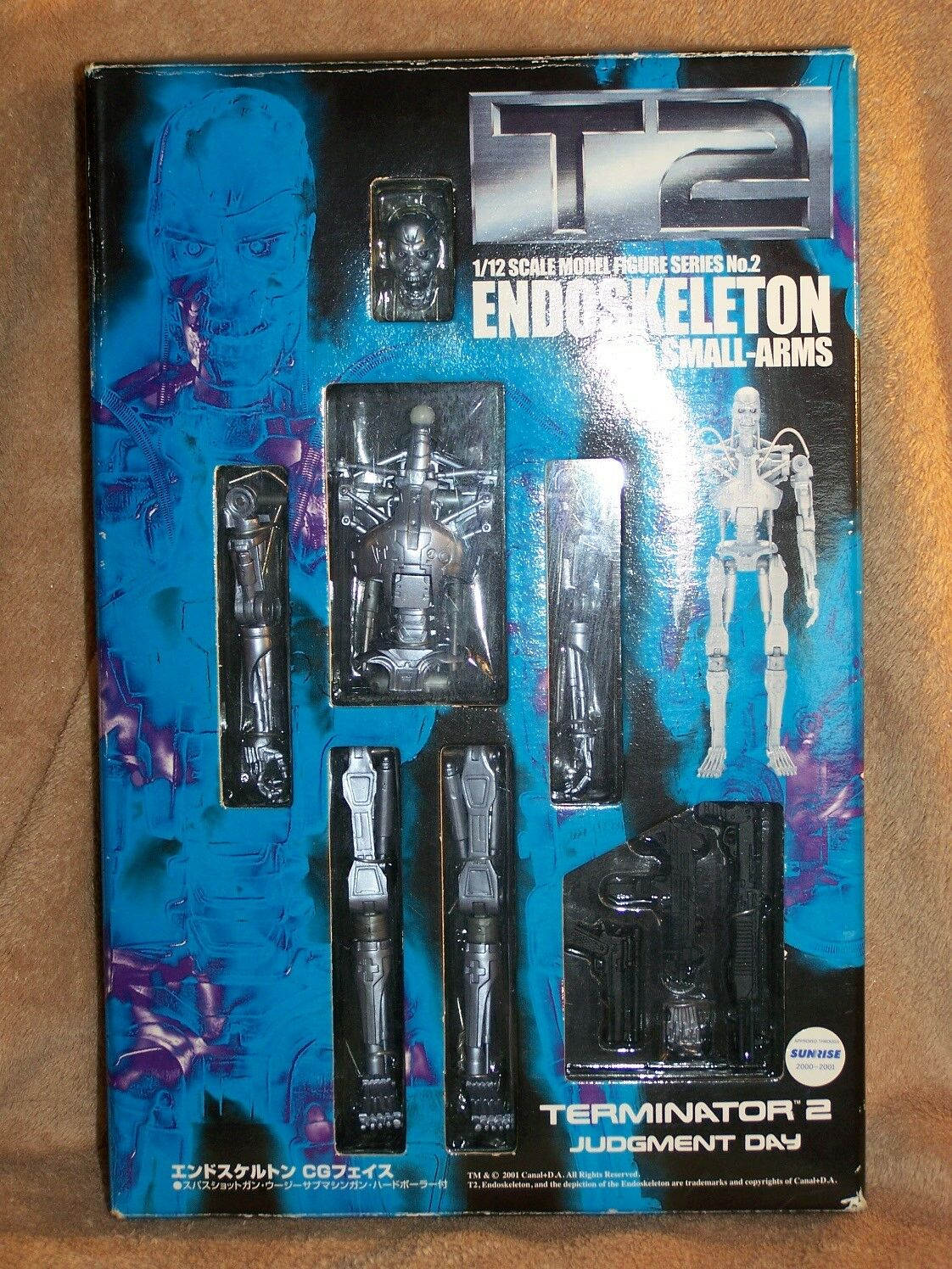 TERMINATOR 2 - AOSHIMA - T800 -  Endoskeleton With Small Arms