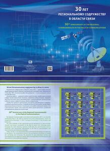 Russland - 2021.30th regionalen Commonwealth im Kommunikationsbereich. Überdruck