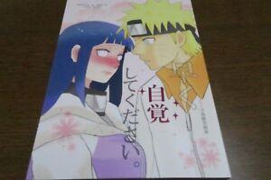 Doujinshi-Naruto-X-Hinata-B5-de-180-paginas-strikeparty-Izumi-omnibus-Hayaku-sairoku