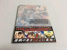 Street Fighter Art Comic Anthology Book Japan Capcom