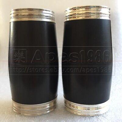 10 pcs Perfect  Ebony Bb clarinet barrel wood 10  sizes