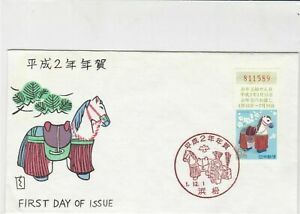 japan stamps cover ref 19066