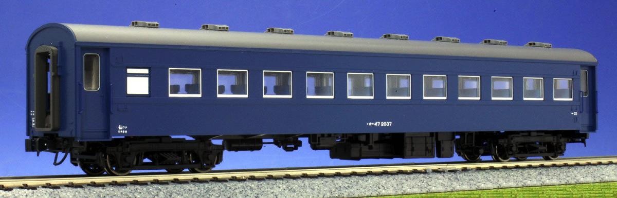 Kato 1553 OHA 47 blu Modified 1 auto Set  HO