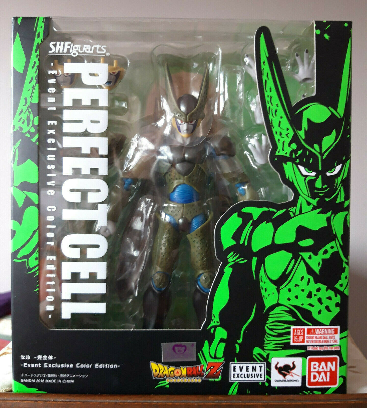 S.h.figuarts dragon ball z cell