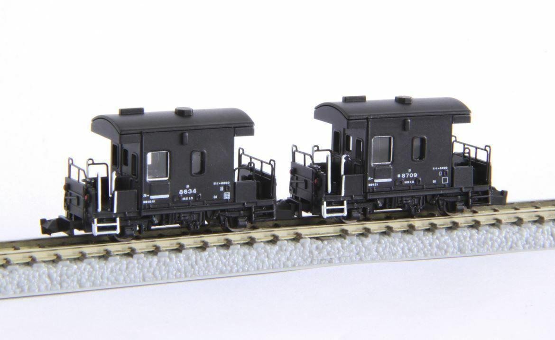Rokuhan Z Scale T032-1 TAIJU YO 8000 Type Guard Van 254 TOBU Railway 2-Car Set