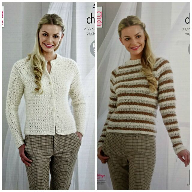 98da5e18c KNITTING PATTERN Ladies Lacy Jacket and Striped Jumper Chunky King Cole 5281