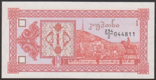 1  LARI  1993 P 33    Uncirculated Banknotes GEORGIA